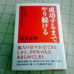NEC_0320