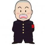 sozai_7308(応援団フリー素材)