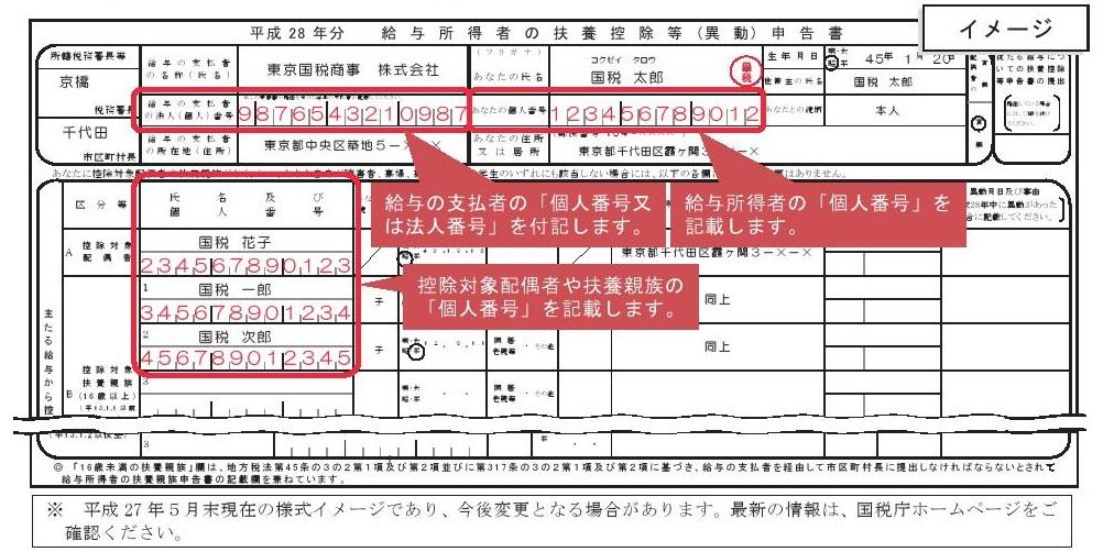 gaiyo0002-13